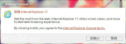 ie11 for win7 64位 英文版
