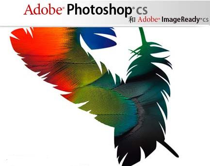 photoshop cs64位版